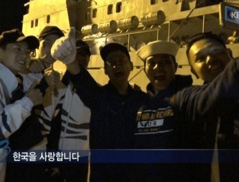 대한민국 해군과 말레이시아 해군의 물물교환