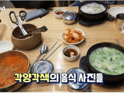 전국 모든 식당마다 똑같이 생긴 공깃밥 쓰는 이유.jpg