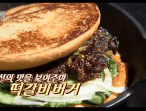 [스압] 햄버거의 나라 미국에서 한국 떡갈비버거 팔기