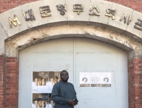 한국 역사에 관심많은 콩고왕자 조나단 인스타