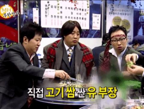 실제 성격들이 묻어나는 무도 콩트 상황(feat.무한상사)