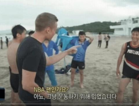 북한을 방문한 눈치없는 외국인 리포터