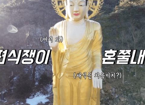 먹방중에 현타 온 쯔양.jpg