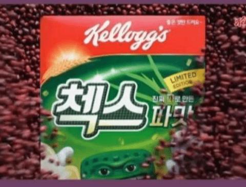 한국적이라는 첵스 신제품.jpg