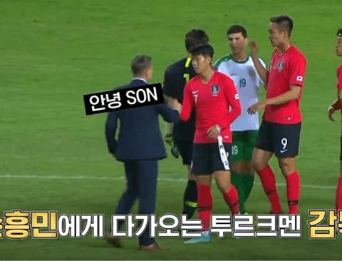 손흥민에게 유니폼 달라는 상대팀 감독
