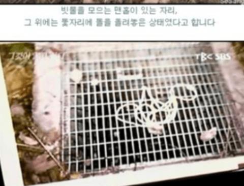 아직까지 미해결된 오창 맨홀 변사사건