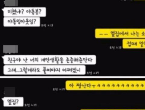새벽마다 옆집 소리 때문에 빡친 여자(feat. 십분남)