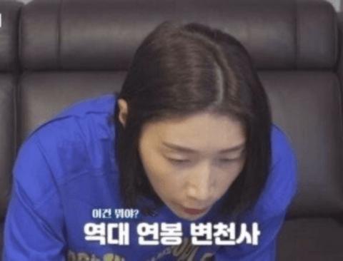 나무위키에서 본인 연봉을 본 김연경 반응
