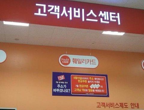 영수증 분실 시 마트에서 환불받는 방법