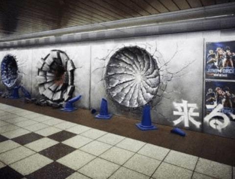손오공 루피 나루토의 기술을 맞은 벽의 모양.jpg