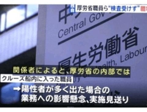 코로나 발병률 제로에 도전하는 일본