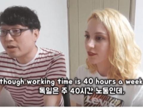[스압] 독일과 한국의 근로자 채용 온도차
