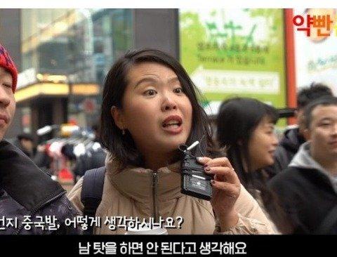 중국여자에게 미세먼지 얘기하자 나오는 '그 표정'. JPG
