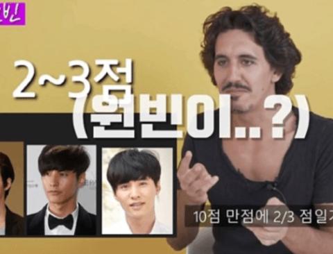[스압] 이탈리아 남자가 평가하는 한국 남자 연예인 외모