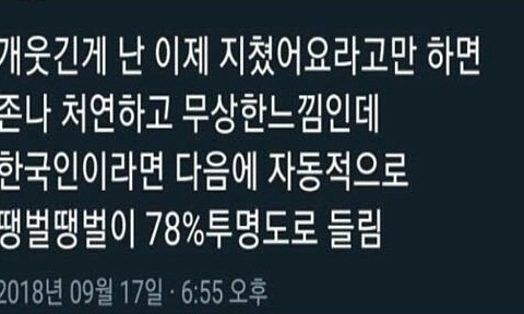 한국 국적 확인하는 방법 .jpg