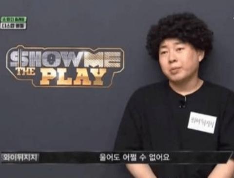 [스압]목숨 내놓고 김동현 디스랩한 이진호