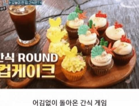 [스압]씹히는건 다 먹는 문세윤