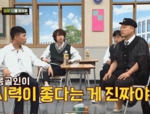 시력좋은 몽골인에 대한 재밌는 썰 (feat.악뮤)