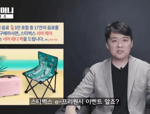 전 세계에서 유일하게 한국에만 있는 스타벅스 문화