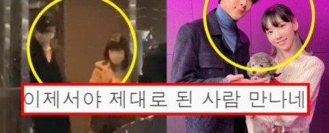 태연 라비 시간대별 열애설 정리와 의문점 (+네티즌 반응)
