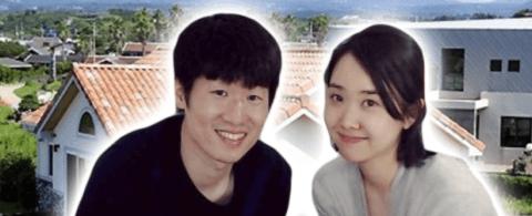 부모님께 200억 선물한 박지성, 돈으로 효도한 효자 스타 TOP.5
