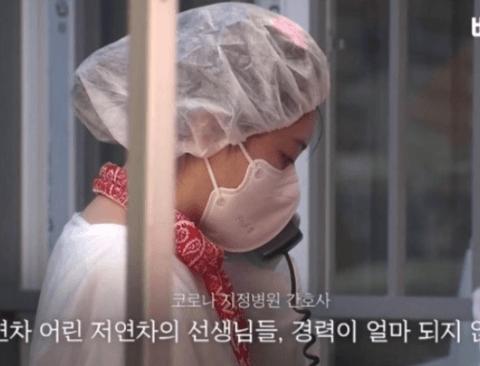 코로나 전담 병원 간호사들의 현실