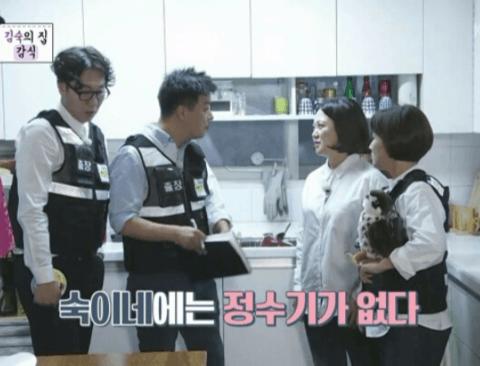 통장 요정 김생민의 위기(feat.탄산수)