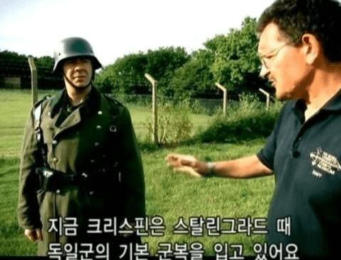 [스압] 독일 군복과 러시아 군복 방한성 비교