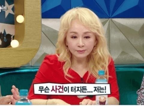박해미가 금발로 탈색 한 이유