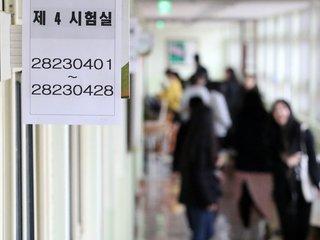 경남교육청, 공립 중등교사 433명 공개 채용