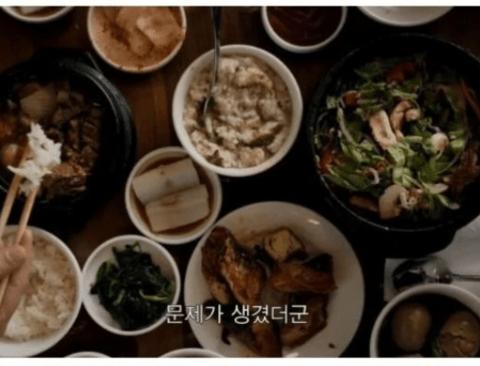 미드에 등장한 한국음식