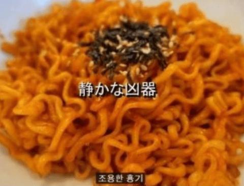 [스압] 10,000스코빌의 불닭볶음면을 경험한 일본인