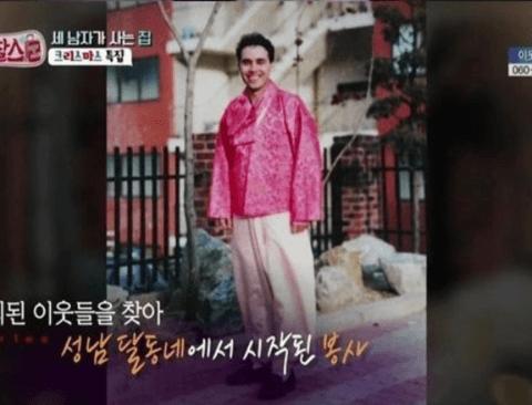 26년 째 한국에 사시는 이탈리아 신부님 (리스펙주의)