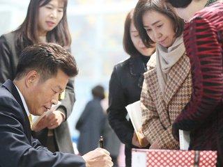'여영국의 만인보' 출판기념 팬 사인회