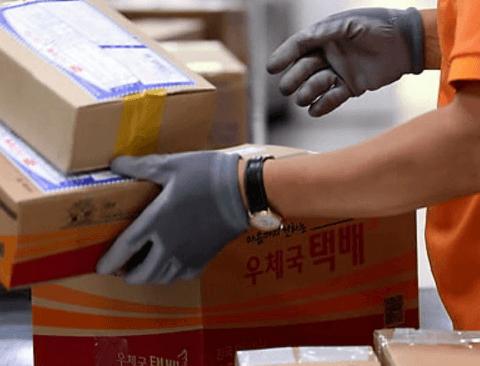 '과로로 인한 자살?' 30대 우체국 집배원 서산 야산서 숨진 채 발견
