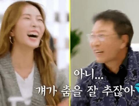 박진영 언급하는 이수만