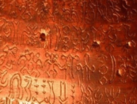 아직도 해독하지 못한 고대 문자 모음