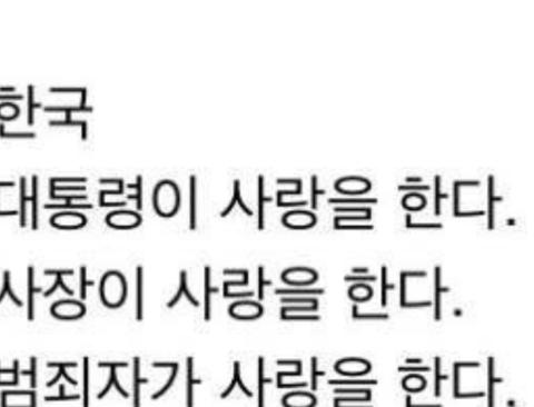 한미일 드라마 특징.jpg