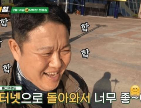유투부라서 너무 행복한 김구라