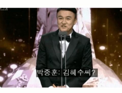 청룡영화제에서 김혜수에게 드립치는 박중훈.jpg