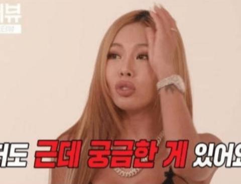 [스압] 진용진에게 궁금한거 제보하는 제시