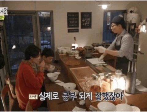 장도연의 토익 점수