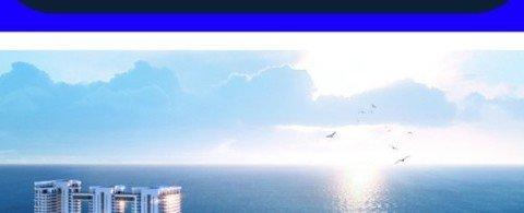 반얀트리 카시아 속초 똑똑한 투자 솔루션으로 마감임박