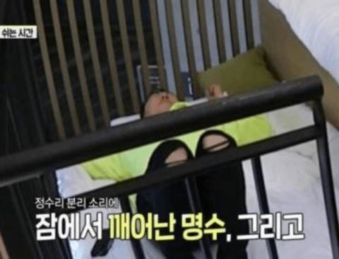 [스압]어쩌다 발견한 명수옹 통장 잔고