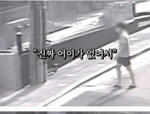 강남 한복판 마세라티 도난 사건의 전말.jpg