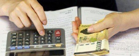 신용대출 금리 '1% 시대', 내 신용도 올리는 현명한 씀씀이 다섯 가지