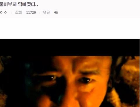 디시 컴갤러 레전드 집안(feat.최민식)