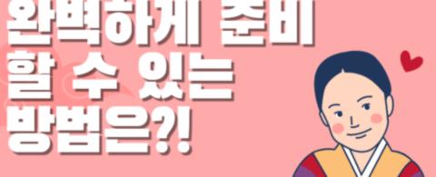 한국사능력검정시험 독학으로 합격률 높여 보기(feat.노하우 포함)