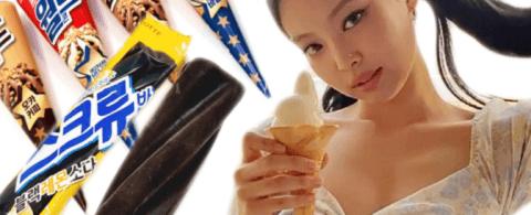 가장 많이 팔린 아이스크림 5위는 558억 메로나‥1위는? (feat.신제품 아이스크림)