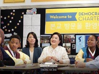'한국어 필수' 美 고등학교 방문한 김정숙 여사 수업 참관